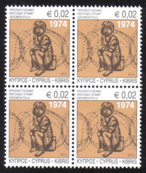 Cyprus Stamps 2013 Refugee Fund Tax SG 1290 - Block of 4 MINT