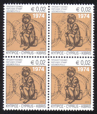 Cyprus Stamps 2013 Refugee Fund Tax - Block of 4 MINT