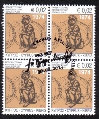 Cyprus Stamps 2013 Refugee Fund Tax - Block of 4 CTO USED (h453)