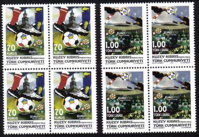 North Cyprus Stamps SG 2012 (d) European Football Championship - Block of 4