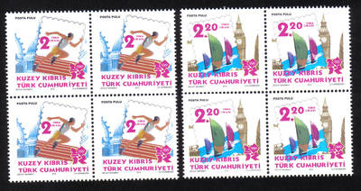 North Cyprus Stamps SG 2012 (e) London Olympic Games - Block of 4 MINT