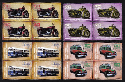 North Cyprus Stamps SG 2012 (f) Old Buses and Motorbikes - Block of 4 MINT