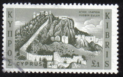 Cyprus Stamps SG 223 1962 Definitive Views £1.00 One Pound - USED (h453)