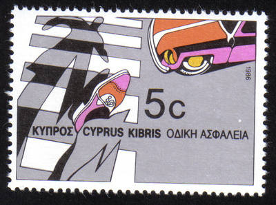 Cyprus Stamps SG 689 1986 5 cents Road safety - MINT