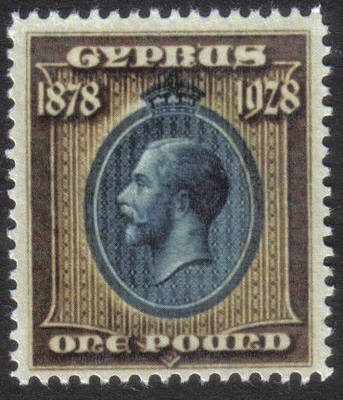 Cyprus Stamps SG 132 1928 One Pound 50th Anniversary of British rule - MINT