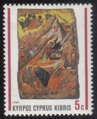Cyprus Stamps SG 791 1990 5 cent - MINT