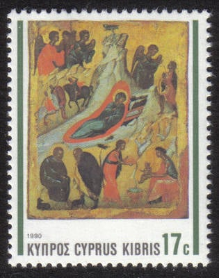 Cyprus Stamps SG 793 1990 17 cent - MINT