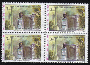 North Cyprus Stamps SG 010 1975 3 mils Namik Kemals Bust Famagusta - Block of 4 MINT