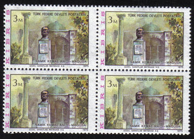North Cyprus Stamps SG 010 1975 3 mils Namik Kemals Bust Famagusta - Block