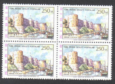 North Cyprus Stamps SG 018 1975 250m - Block of 4 MINT