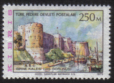 North Cyprus Stamps SG 018 1975 250m - MINT