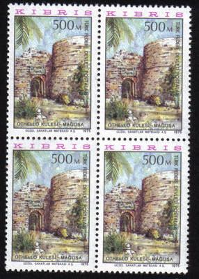 North Cyprus Stamps SG 019 1975 500m - Block of 4 MINT