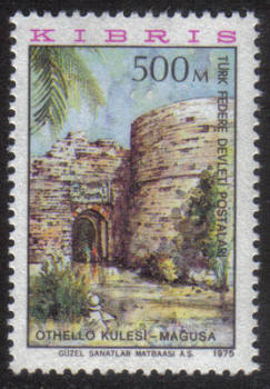 North Cyprus Stamps SG 019 1975 500m - MINT