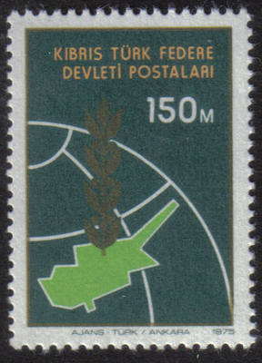 North Cyprus Stamps SG 022 1975 150m - MINT