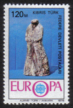 North Cyprus Stamps SG 028 1976 120m - MINT