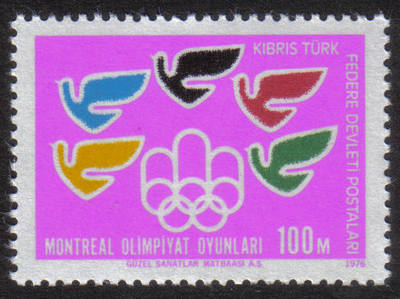 North Cyprus Stamps SG 035 1976 100m - MINT