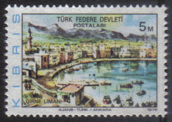 "North Cyprus Stamps SG 036 1976 5m Redrawn ""1976"" - MINT"