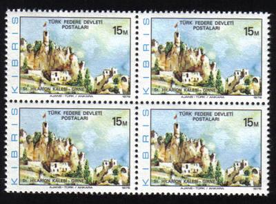 North Cyprus Stamps SG 037 1976 15 mils St Hilarion Castle - Block of 4 MIN