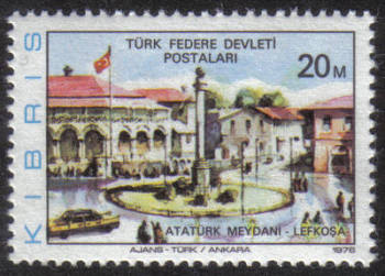 North Cyprus Stamps SG 038 1976 20m - MINT