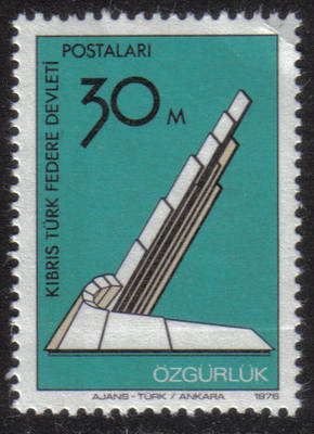 North Cyprus Stamps SG 047 1976 30m Liberation Monument - MINT