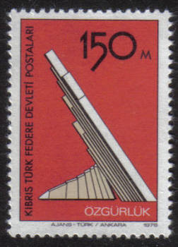 North Cyprus Stamps SG 048 1976 150m Liberation Monument - MINT