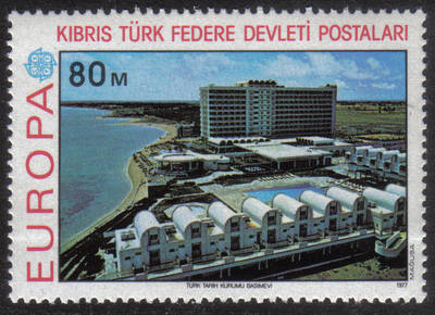 North Cyprus Stamps SG 049 1977 80m - MINT