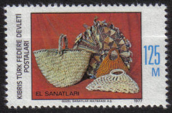 North Cyprus Stamps SG 053 1977 125 mils Pottery - MINT