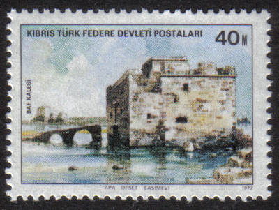North Cyprus Stamps SG 055 1977 40m - MINT