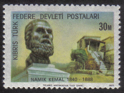 North Cyprus Stamps SG 058 1977 30m Namik Kemal poet - MINT