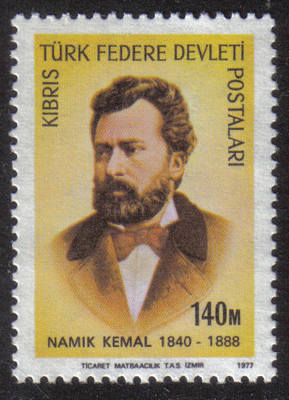 North Cyprus Stamps SG 059 1977 140m Namik Kemal poet - MINT