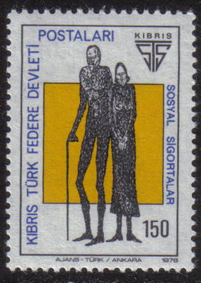 North Cyprus Stamps SG 060 1978 150k Social Security - MINT