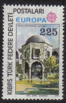 North Cyprus Stamps SG 063 1978 225k - MINT