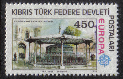 North Cyprus Stamps SG 064 1978 450k - MINT