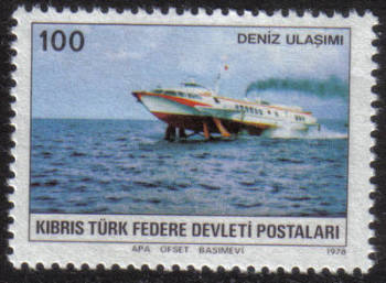 North Cyprus Stamps SG 066 1978 100k - MINT