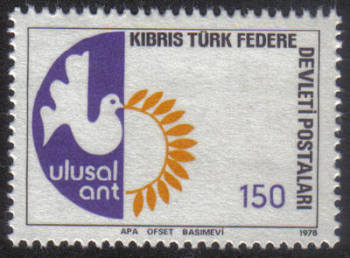 North Cyprus Stamps SG 068 1978 150k - MINT