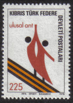 North Cyprus Stamps SG 069 1978 225k - MINT