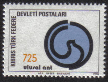 North Cyprus Stamps SG 070 1978 725k - MINT