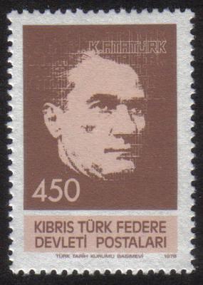 North Cyprus Stamps SG 072 1978 450k Kemal Ataturk - MINT