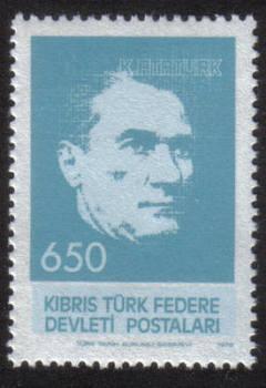 North Cyprus Stamps SG 073 1978 650k Kemal Ataturk - MINT