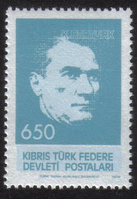 North Cyprus Stamps SG 073 1978 650k Kemal Ataturk - MINT