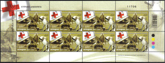 2013 Red Cross Cyprus postage stamps Full sheet
