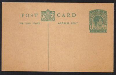Cyprus Stamps 1938 A24 Type Half Piastre King George VI Postcard - Unused (