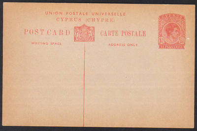Cyprus Stamps 1938 A25 Type One and a Half Piastre King George VI Postcard