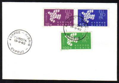 Cyprus Stamps SG 206-08 1962 Europa Doves - Unofficial FDC (h479)