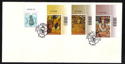 Cyprus Stamps SG 2013 (d) Easter - Control numbers Unofficial FDC (h477)