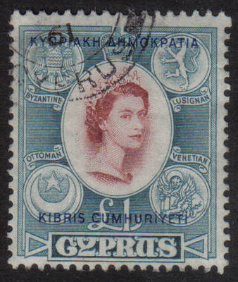 Cyprus Stamps SG 202 1960 Definitive One Pound - USED (h475)