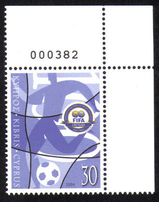 Cyprus Stamps SG 1069 2004 FIFA Football - Control numbers MINT