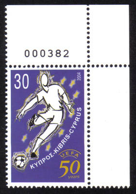 Cyprus Stamps SG 1070 2004 UEFA Football - Control numbers MINT