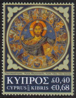 Cyprus Stamps SG 1155 2007 68c Christmas - MINT
