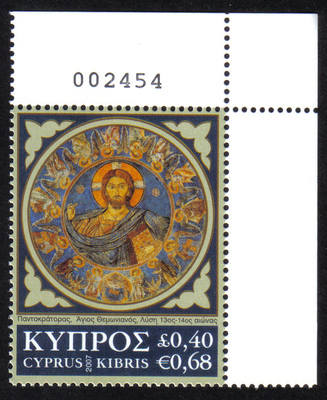 Cyprus Stamps SG 1155 2007 68c Christmas - Control number MINT